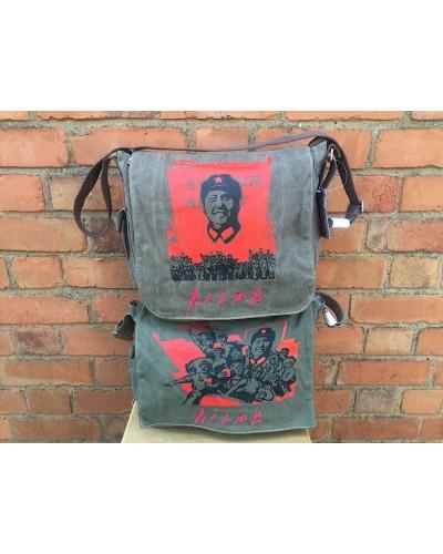 """Chinese """" Revolution """" Satchel Messenger Bag's"""