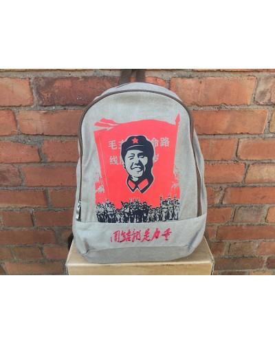 "Chinese "" Revolution "" Daysack Rucksack"